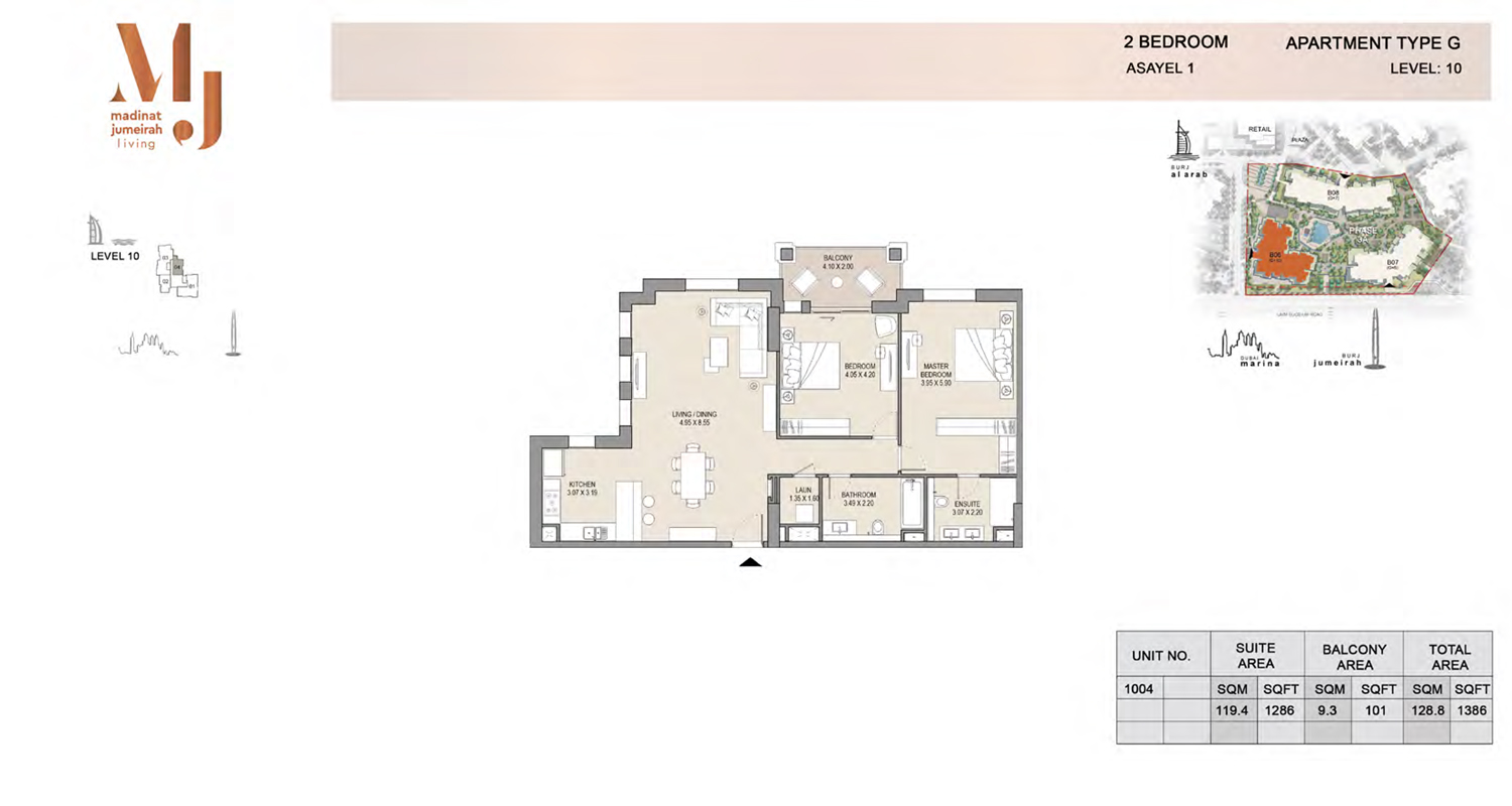 2 Bedroom Type G, Level 10, Size 1366 Sq Ft