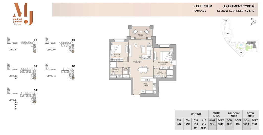 Rahaal 2 - 2 Bedroom Floor Plan